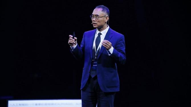 杨强:人工智能增益金融场景