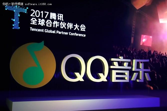 QQ音乐和全民K歌打造音乐开放生态矩阵