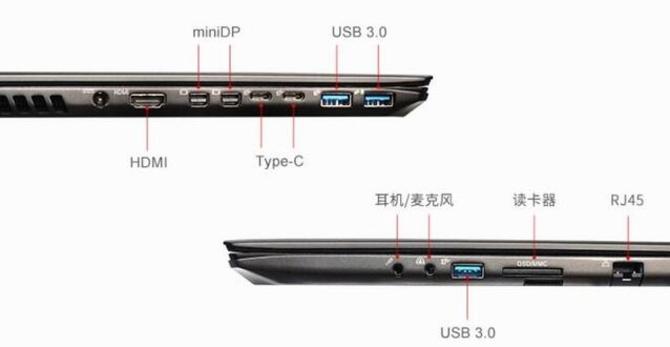 未来人类T800