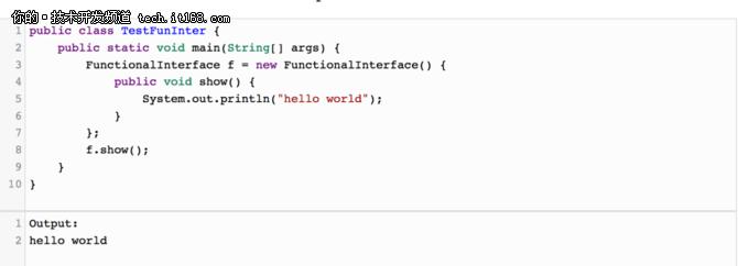 干货:教你在Java 8中使用Lambda表达式
