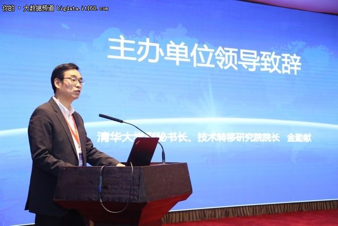第二届数据标准化及数据治理大会召开