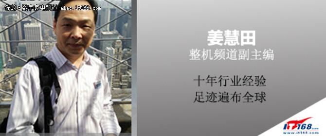 剁手联盟:烘干杀菌电动晾衣架仅2699元