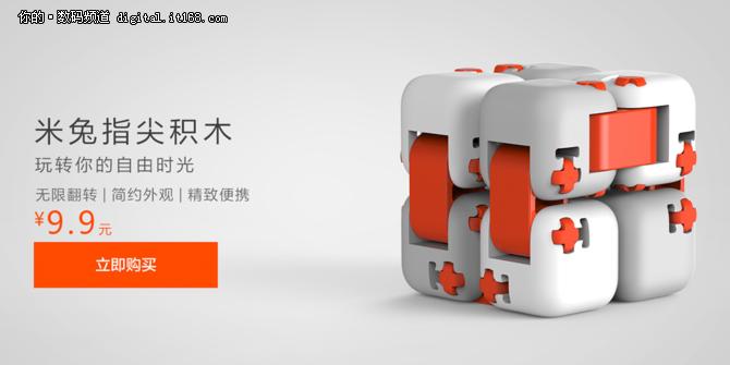 小米儿童产品双十一大促 米兔积木机器人获奖