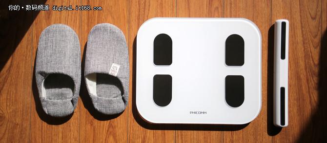 体重管理要暖要精 斐讯S7体脂秤体验