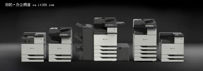 利盟A3中高速打印设备上市