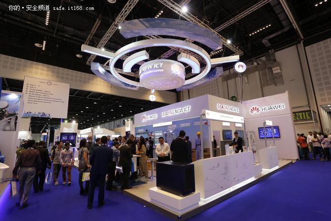 华为全球油气峰会展安全高效产油气方案