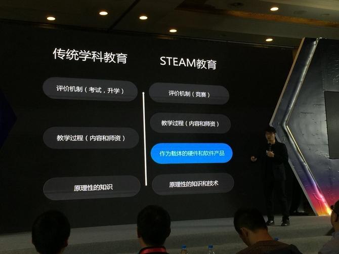 """Makeblock发布编程机器人""""程小奔"""""""