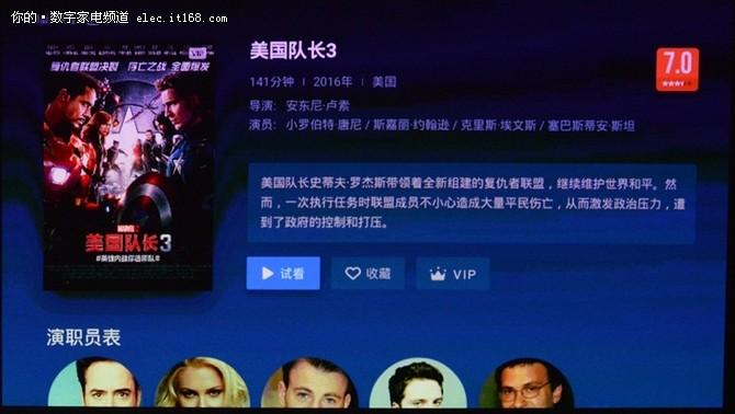 暴风AI无屏电视Max6在线视频详解