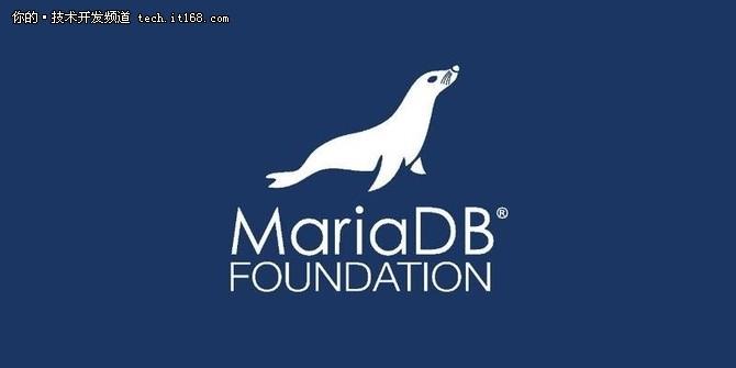 MariaDB基金会迎微软,Azure预览版呼之欲出!
