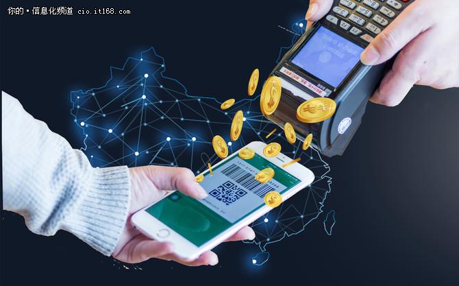 多方面对比支付宝和微信支付,你更爱谁?