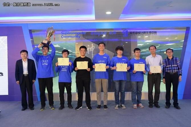 ASC18世界大学生超算竞赛正式开启报名