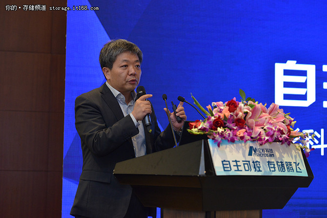 宏杉科技召开芯片存储MS3000G2-FT研讨会