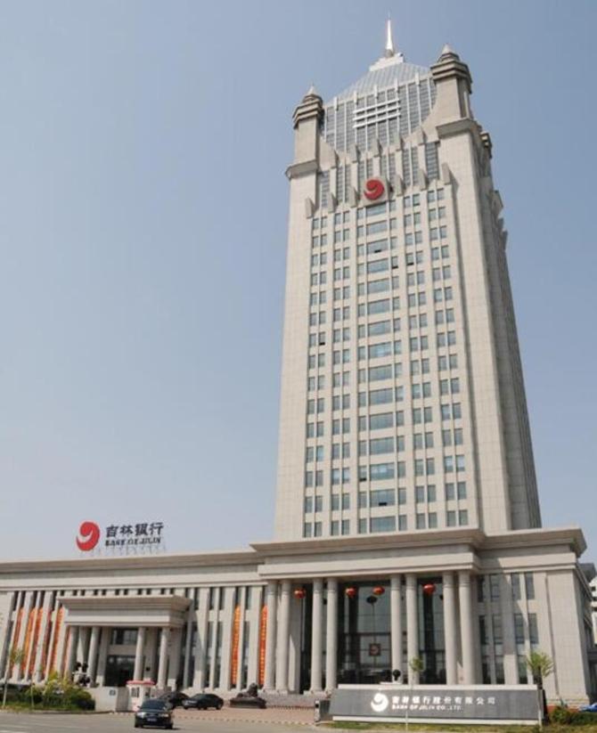 浪潮存储推金融数字转型 进驻吉林银行