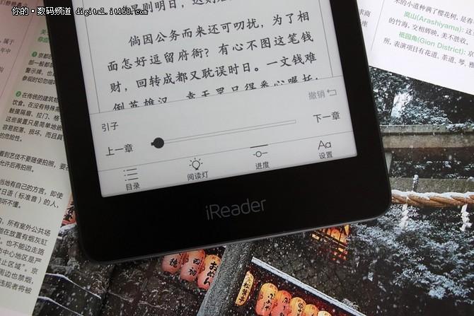 爱上阅读 掌阅iReader Ocean阅读器评测