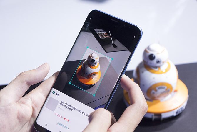 智能手机全新交互 Bixby现场体验