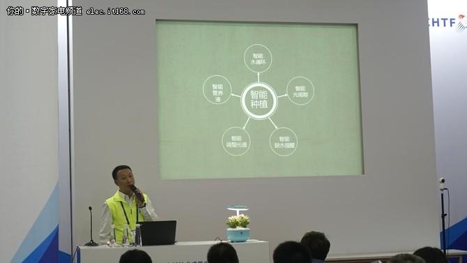 格铂生态科技
