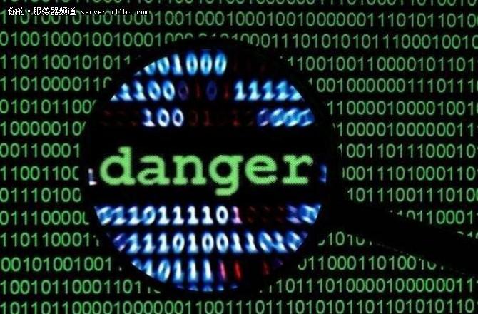 英特尔安全警告:市面芯片普遍存在漏洞