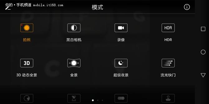 全新自研双摄ISP  Mate10智慧拍照更睛彩