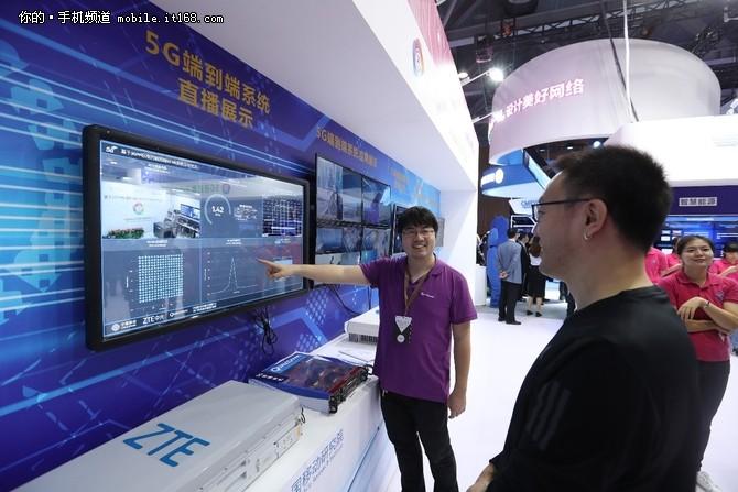 高通携合作伙伴实现5G互通