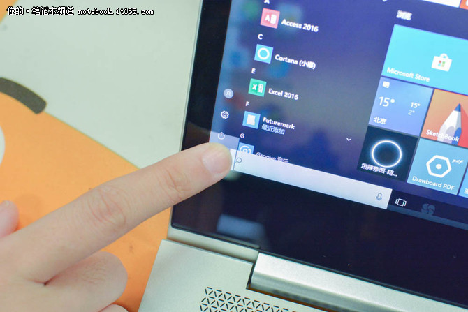 奢华商务体验 评惠普EliteBook 1040 G4