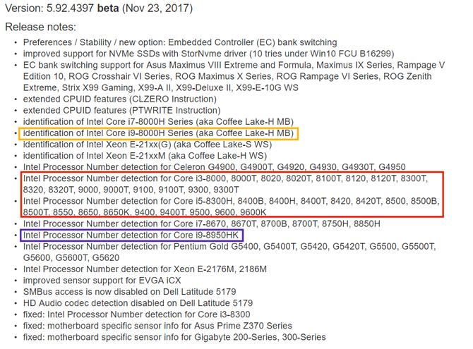Intel一大批酷睿处理器曝光