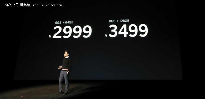 售价良心2999元起 一加手机5T国内发布
