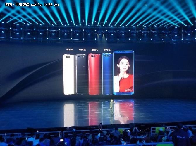 全面升级人工智能系统 荣耀V10正式发布