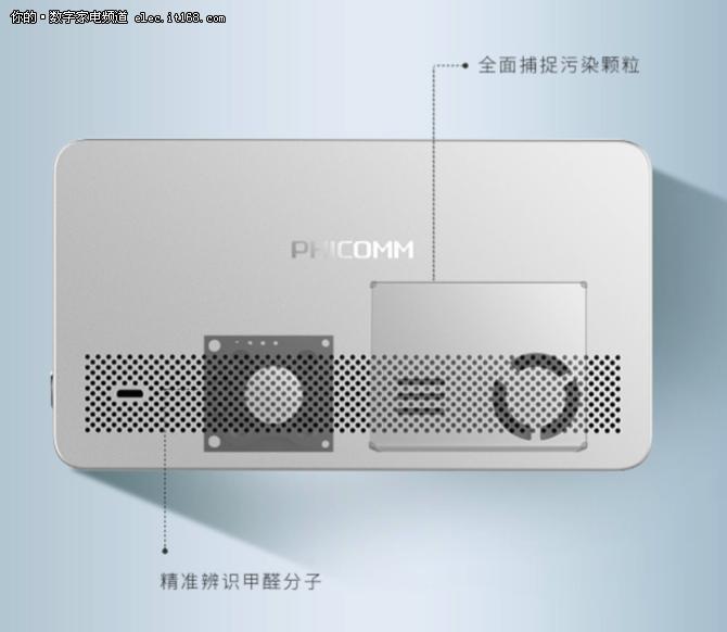 首发全售罄 斐讯空气检测仪M1将再开卖