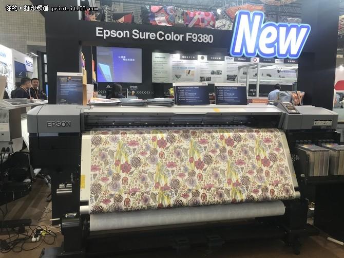 爱普生发布F9380墨仓式专业数码印花机