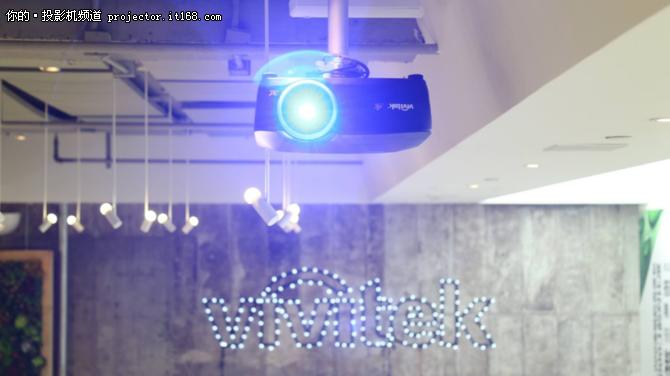 丽讯发布全新4K家用投影机HK2288