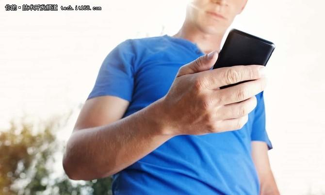 四分之三的Android应用程序在跟踪用户