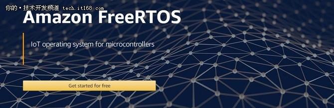 物联网时代OS:亚马逊开源FreeRTOS!