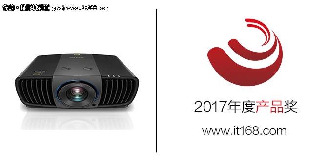 年度产品奖:明基 LK970 工程投影机