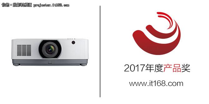 年度产品奖:NEC PA803UL+ 工程投影机