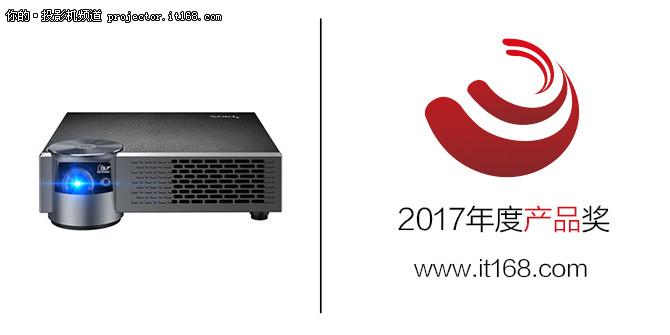 年度产品奖:神画大威+ 商务智能投影