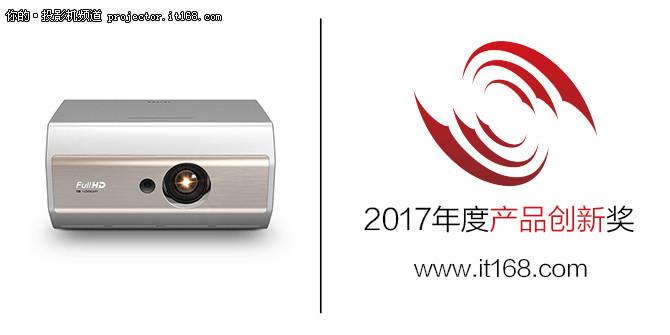 产品创新奖:微鲸投影M1智能投影