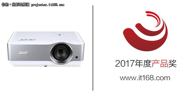 年度产品奖:宏碁 VL7860 投影机