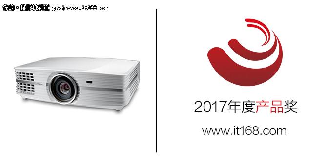 年度产品奖:奥图码 UHD620 投影机