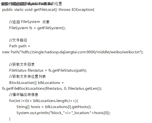 请查收:TOP 24大常见Hadoop面试题