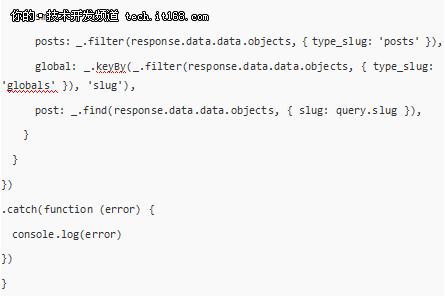 如何用React和GraphQL搭了一个简单博客