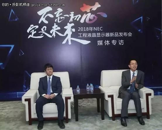 NEC工程显示产品线高层专访