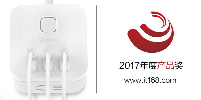 公牛GN-U303U魔方USB插座