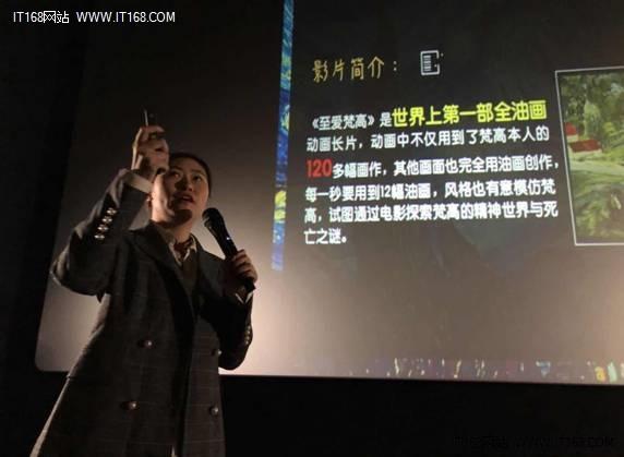 数字艺术生态 BOE画屏观影活动引燃京城