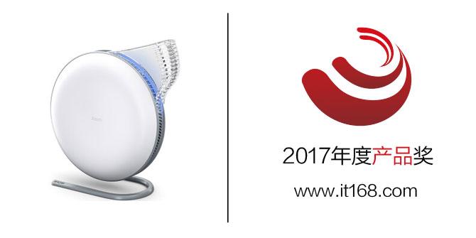 年度产品奖:IQAir Atem个人空气净化器