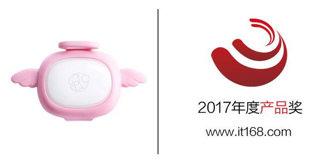 年度产品奖:小毛球 宠物追踪器