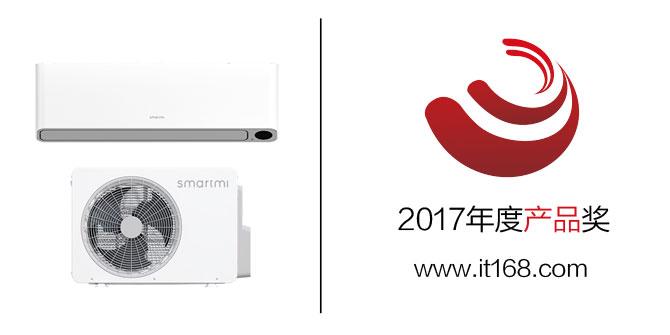 年度产品奖:智米变频空调