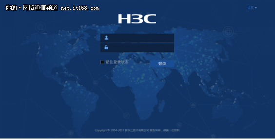 H3C S5120V2-LI交换机评测产品特色篇