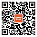 彰显国货品质 H3C高扩展性服务器推荐