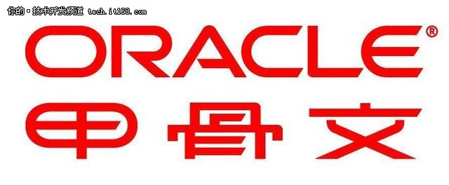 Oracle开源Fn项目就想让你试试无服务器