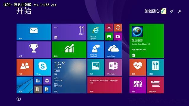 最后5天免费升级Windows 10,确定不看?